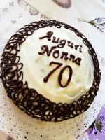 Torta 70 anni