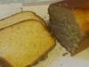 Plumcake soffice e delicato al limone